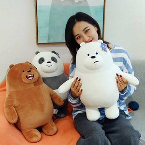 The cat shop is same as the genuine one. Our naked doll Three Bears Plush toys panda polar bear pillow gift