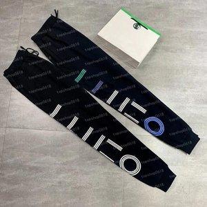 2021 망가기 바지 가을 남성 운동복 Drawstring 캐주얼 트랙 스웨트 스웨트 바지 블랙 화이트 디자이너 조깅 바지