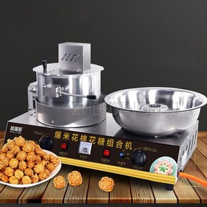 Popcorn Maker Commercial Nonstick Pan Stainless Steel 12V Gas Cotton Candy Machine Snack Bar Fully Automatic Combination Appliances