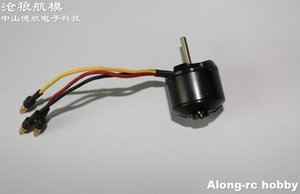 RC Airplane Model Part H2212kv1400 Outrunner Brushless Motor for Volantex rc 742-7 Aircraft Plane Lanyu 1600mm Glider