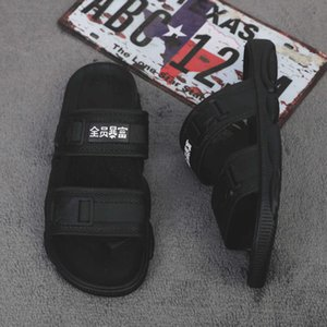 2021 summer shoe fashion soft bottomed one line slippers men's buckle open toe lazy outdoor sandals fashionable shoesB3DS