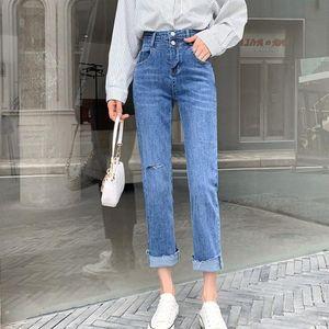 Vintage High Waist Blue Washed Denim Jeans Pants Women Streetwear Loose Straight Ripped Korean Style Mom Women's