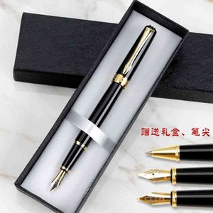 Fountain Pens Metal business writing tool student gift calligraphy