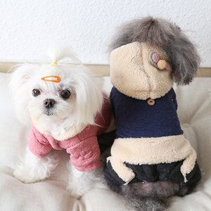Fashion Pattern Four-legged Warm Autumn and Winter Pet Clothing Dog Double Layer Thick Cotton-Padded Clothes One-Piece Dogs Suit 1233 V2