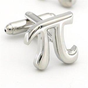 Математические символы дизайн PI запонки не ржавые серебряные цветные манжеты Ссылки на оптовикании качества латунного материала L0310 215 W2