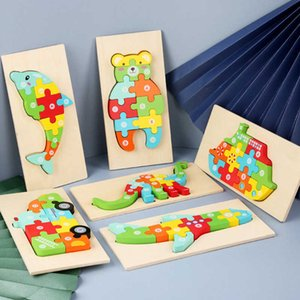 3D Puzzles Animal Car Models Jigsaw Children Puzzles Game Montessori Educational Learn Develop Tangram Wooden Toddler Toys Gift
