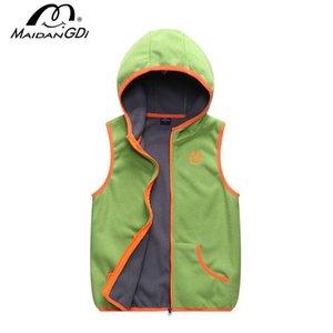 Vest MAIDANGDI Big Boys Jacket 2021 Autumn Children Clothing Pure Teenage Waistcoats Light Warm Coat Outerwear Age 6-14 Year