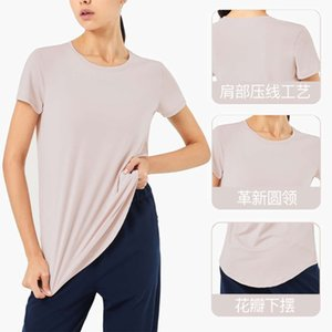 Lulu crew neck short sleeve Yoga slim fit running fitness suit women's print