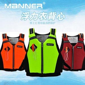 Life Vest & Buoy 50-95kg Adults Jacket Neoprene Safety Water Sports Fishing Kayaking Boating Swimming Drifting Surfing