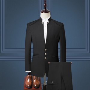 Autumn Winter Fashion Men's Three Piece Suit with Western British Style Stand-up Collar Formal Dress