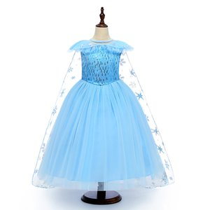 Baby Girls Princess Dress Sequins Mesh Shawl Cosplay Costume Kids Clothes Ice Queen Gown Party Stage Performance Clothes 06