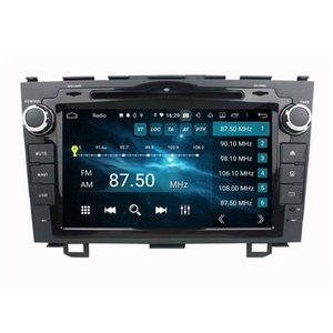 "1280 * 720 DSP PX6 2 DIN 8 ""Android 10 Araba DVD Radyo GPS Navigasyon Honda CR-V CRV 2006-2011 için Bluetooth 5.0 Wifi Carplay Android Oto"