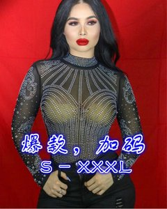 P8253 2020 new mesh ironing drill long sleeve high collar women's T-shirt