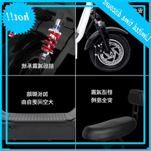Mini Harley adult shock absorption electric scooter double folding small battery car