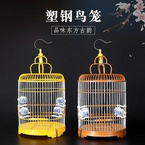 Cages d'oiseaux Modèle de style chinois Cage d'acier pour oiseaux Prenez une montre de douche The Plastic Birdhouse Cottage Vol avion Vol avion