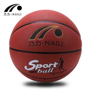Naili indoor and outdoor No. 7 anti-skid wear-resistant hygroscopic Pu student adult professional competition training basketball feels good
