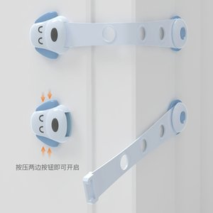 Children Multi use Safe Lock lever baby Drawer Locking Easy unlock for adult anti door opening kids Safety supplies Protection Locks