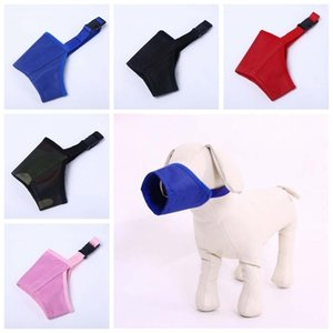 Adjustable Bark Bite Muzzle Pet Grooming Anti Stop Chewing Mask For Small Large Dog ZAYP H6OT