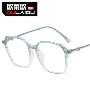 Double Progressive Color Anti Blue Flat Lens Women's Net Red Trend Painting Paint Metal Leg Myopia Glasses Frame