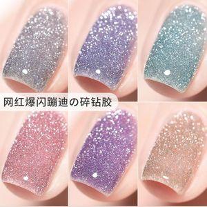 Born Pretty Gel Reflective Glitter Nail Polish Silver ShiningAuroras Holographics Effect Soak Off UV Varnish