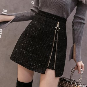 Sexy Women Autumn And Winter Temperament High Waist A-line Skirt Anti-glare Bag Hip Sequin Female Skirts