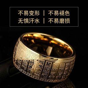 Joyería taoísta Sello de acero de titanio Taiyi Golden Light Curse Curty Ring Magic Body Protection Dominio de los hombres Dedo grande