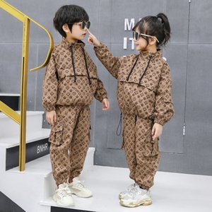 Abbigliamento per bambini 2021 Nuovo Zhongda Bambini Moda coreana Tempo libero per il tempo libero Abito da uomo e donna