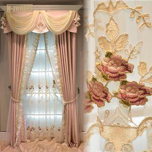 Curtain & Drapes Custom European Style Light Luxury High Precision Pure Color Jacquard Princess Embroidered Window Screen