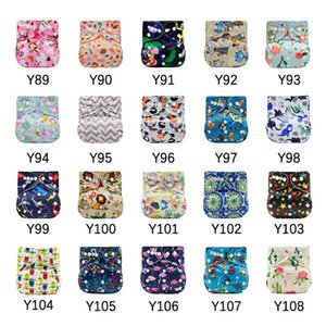 Asenappy Baby Pocket Washable Reusable Cloth Nappy Diaper Only (No Insert) 944 Y2