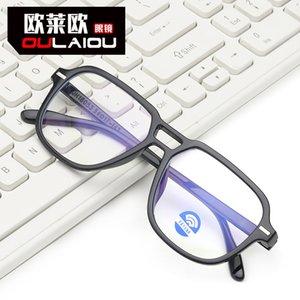 Blue Light Proof Flat Lens Square Double Beam Transparent Eyeglass Long Meter Nail Men's and Women's Decorative Optical Frame