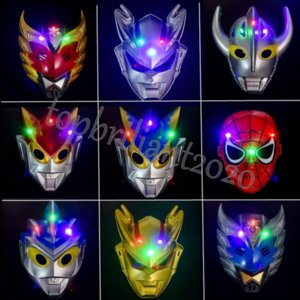 Glowing children's cartoon Ultraman mask sets are selling toys at Halloween Ball Parties