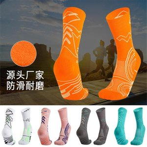 Men's Socks DELFINE Spring And Summer Women's Basketball Trend Comfortable Tube Thickened Sports