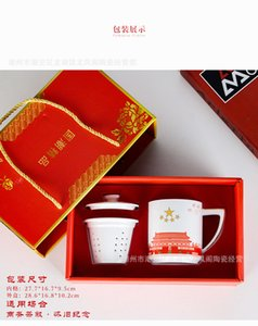 Guochaofeng Ceramic Office Cup Gift Box Set Tea Separation with Cover Filtration Anniversary