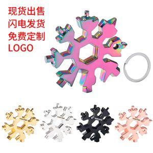 18 in 1 Octagonal Snowflake Tool Card Multifunctional Screwdriver Wrench EGU9813