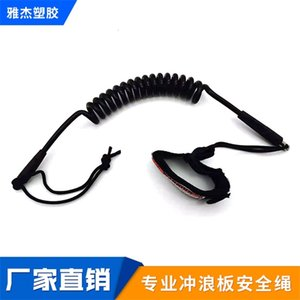 Surfboard water skiing rope surfboard foot accessories paddleboard traction