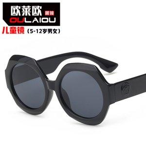 Children's Round Frame Sunglasses 2021 New Irregular Polygon