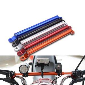 Motorrad Aluminiumlegierung Erweiterter Lenker Balance Balance Balkehahn Multifunktionsscheinwerfer Handy-Verlängerungshalterung