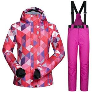 Mutusnow лыжный костюм женский костюм зима открытый ветрозащитный, водонепроницаемый и тепло