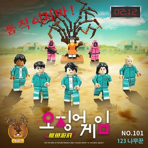 Squid Game block Decompression Toy 123 wooden people model toys doll around the blind box South Korea DHL