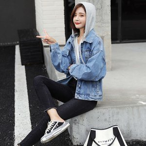 Denim Women's 2021 new detachable hooded spring and autumn casual loose thin Korean Jacket Top Fashion