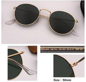 남성을위한 작은 둥근 금속 선글라스 미러 렌즈 클래식 동그라미 UV400 태양 안경