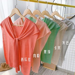 Summer shawl Korean knitting air conditioning room scarf female spring and autumn wear neck ice silk Cape