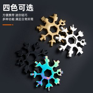 Portable Multi Purpose Six Angle High Carbon Steel Universal Snowflake Hand Tool with Tiktok and Function Wrench 078T813