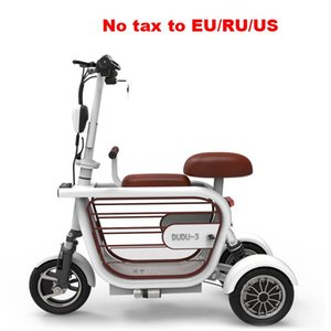 Wheel Electric Bike Parent Child Folding Ebike Carbon Steel Lithium Battery E Adult Mini City Outdoor Bicycle