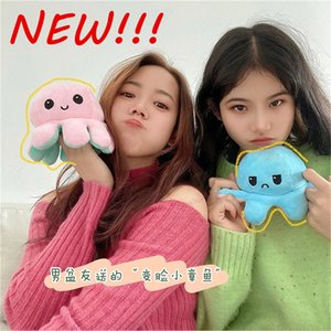 Wedding Favors!!! Doll Cute Reversible Flip Octopus Stuffed Soft Dolls Double-sided Expression Plush Toy fidget toys Christmas Gifts Wholesale