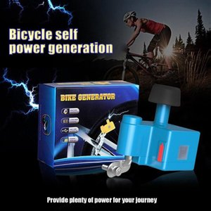 Electric Bicycle Motor Generator Charger Head Bike Portable Phone Light Recharged Cycling Accessories Tools Riding Equipment Lights