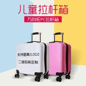 Children's Travel Trolley Baby Boarding Case Universal Wheel Trunk