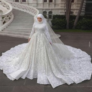 Luxury A Line Wedding Dresses High Neck Long Sleeves Bridal Gown Gorgeous Dubai Full Appliqued Lace Marriage Gowns Robe de mariée