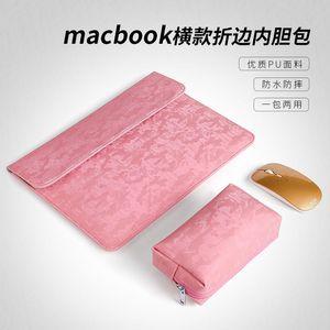 protective New Apple MacBook case Air   Pro horizontal folding Pu laptop liner