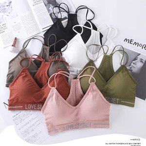 Bras Fashion Seamless Bra For Women Beautifully Wrapped Chest Anti-bare Sports Vest With Pad Female Tube Top Underwear